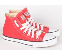 Converse 927-7 red