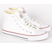 Converse 811-1 white